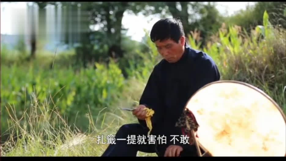 半夏的纪念——大学生纪录片展映《司公》