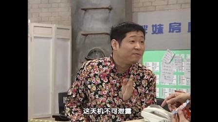 《四川好人》:人逢喜事精神爽,小伙中一千元,请大伙吃喜糖