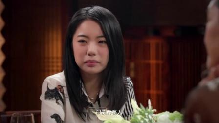 窦文涛首次在节目上回应和俞飞鸿的关系