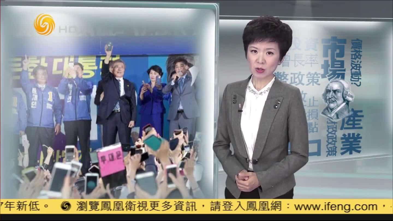 终结财阀?——韩国大选观察