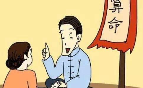 """昌平艺麓园""""算命大师""""诱导游客购物被调查   综合   新京报网"""