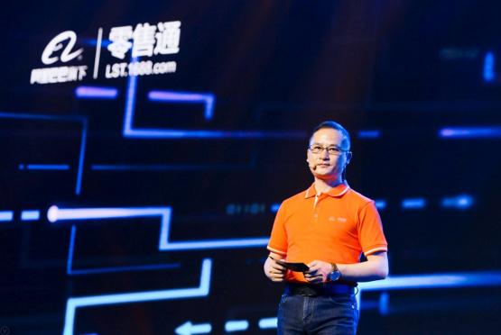 36氪专访 | 阿里巴巴副总裁林小海:改造夫妻店,零售通未来盈利来源是营销