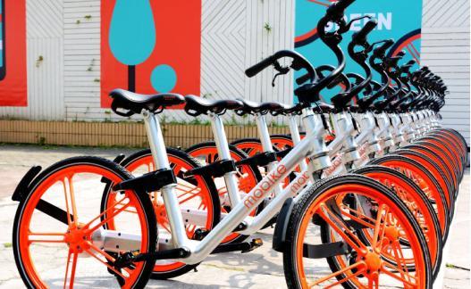 「同享单车」互联网+自行车——互联网+……