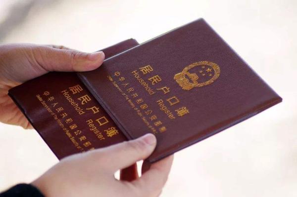 """陕西媒体:西安人才新政或吸引""""新高考移民"""""""