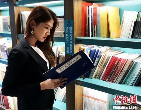 嫁给河北人的台湾女教师,翁如辰
