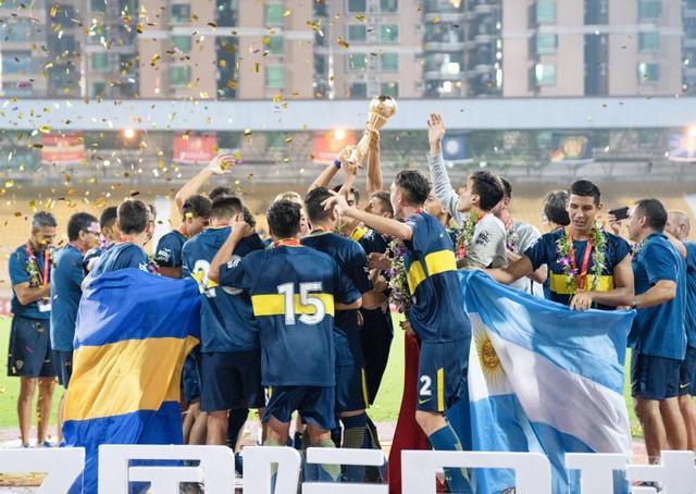 u17冠军杯博卡夺冠,恒大,华夏,离世界先进水平有多远?