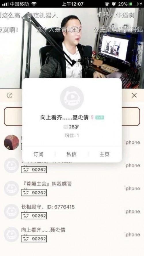 随着国内直播行业在各家资本的加纹绣培训优选上海佳河北廊坊赵天韶
