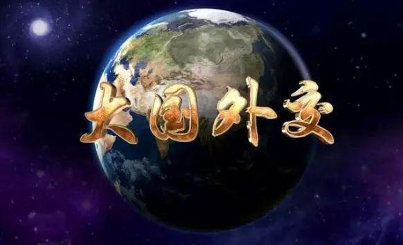 从十面埋伏到四面开花—中国周边国家对华态度好转