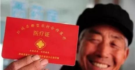 2019年新农合:改为社保卡,每人220元,5类人不用交! 缴费