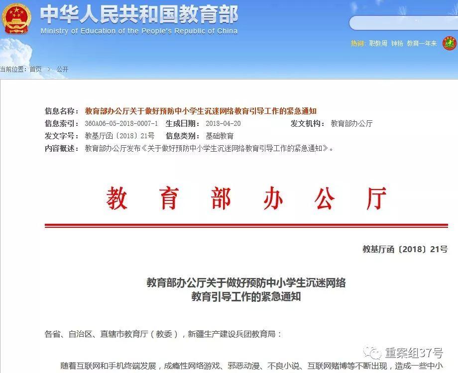 杭州一家医院收治网瘾少年,网瘾是疾病吗?