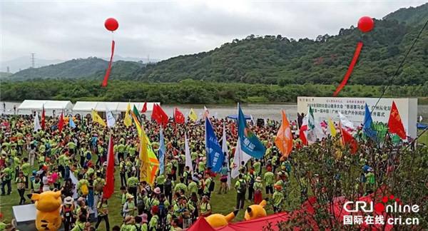 三千名登山爱好者参加2018全国群众登山健身大会
