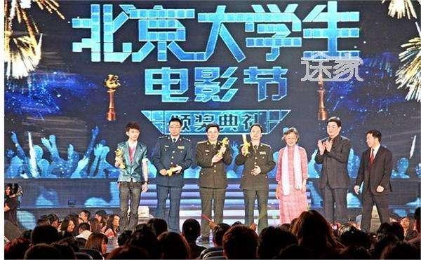 大学生电影节获奖名单揭晓 周迅摘最佳女演员