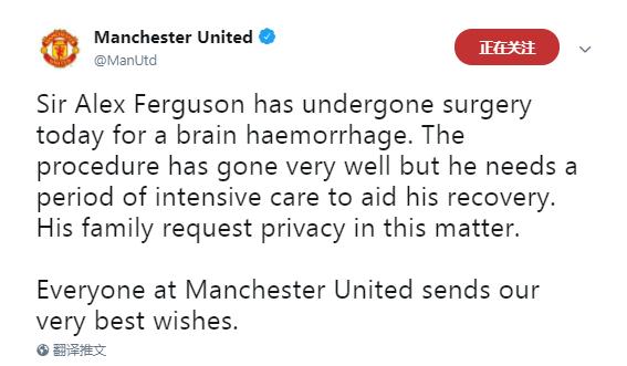 曼联官方:弗格森突发脑溢血
