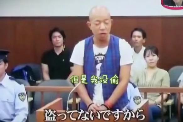 日本综艺恶搞节目,好好的上班被当做小偷,还被执行死刑