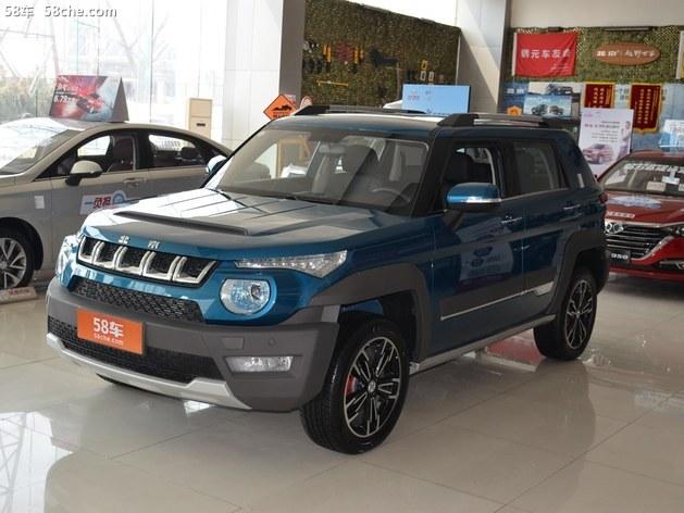 北京BJ20新优惠 直降2.90万元 现车充足