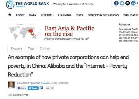 福布斯杂志赞阿里成功秘诀:助人致富脱贫 亚马逊比不过
