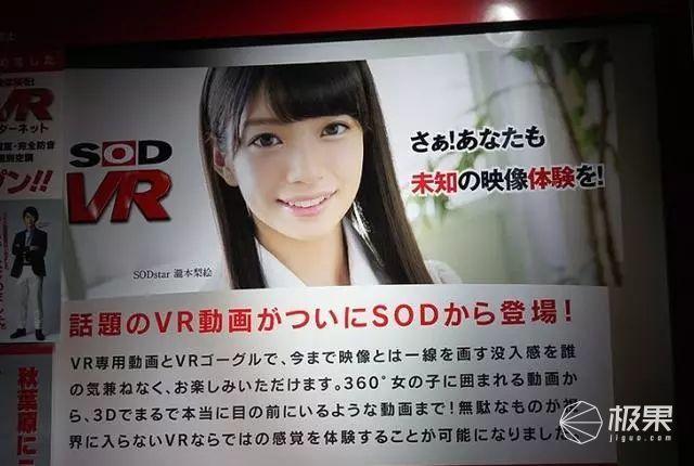 最爱上的成人网站_日本变态vr成人网吧!你最爱的老师150块\