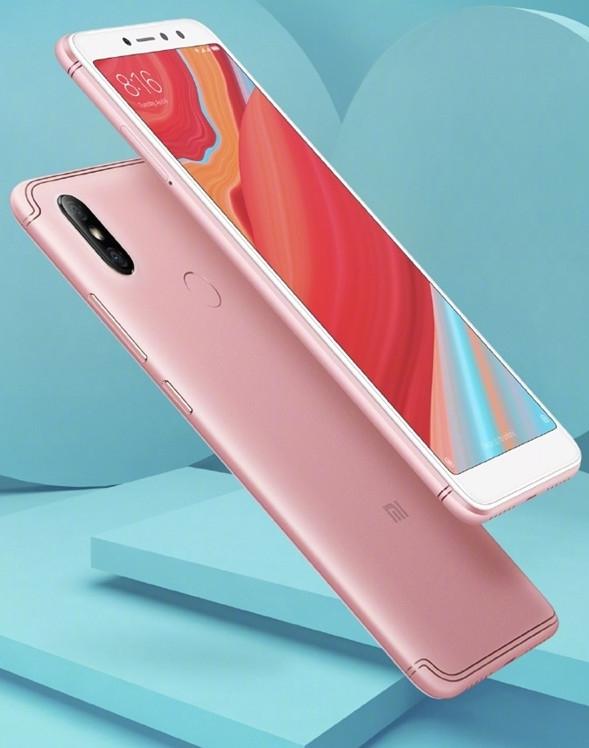 5月10日发布!红米S2定了:迄今自拍最好的红米手机
