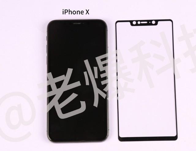 小米7手机膜曝光 贴在果X身上无违和感