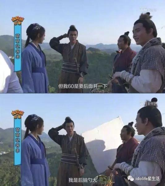 Y阅头条:刘昊然雷佳音,身高体重头围全都一个样!你敢信?
