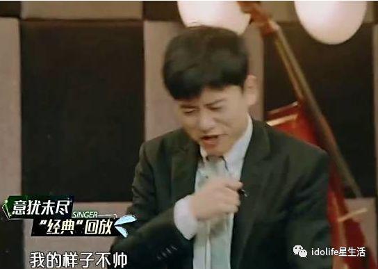 Y阅:放弃吧!被自己帅晕的张杰,再怎么骂他土都骂不醒的
