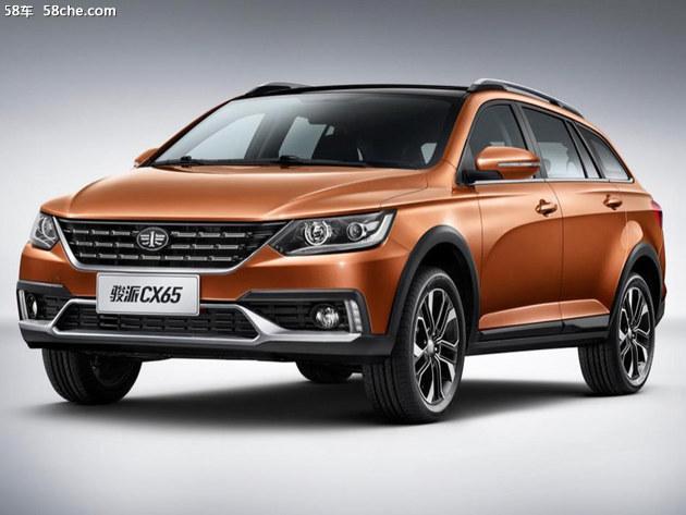 天津一汽骏派CX65配置曝光 将推4款车型