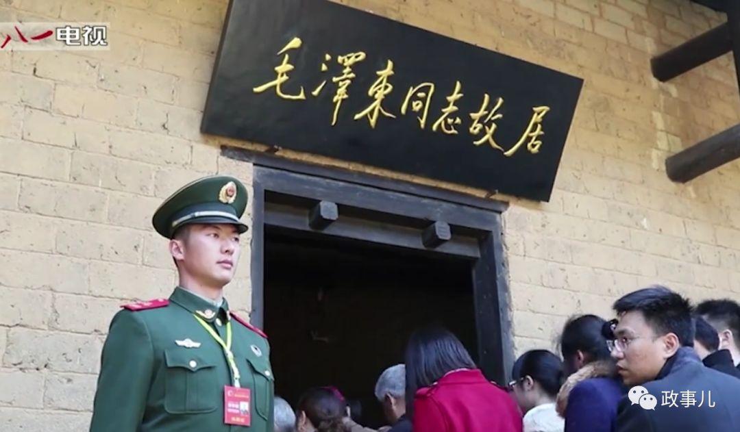 一支驻守在毛泽东故乡的特殊警卫班