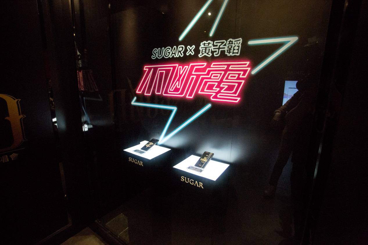 E乐彩彩票官网登录厉害了!糖果手机成全球首款被蜡像馆收藏的科