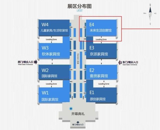 2018北京国际家居展即将开启 寺库重磅来袭!