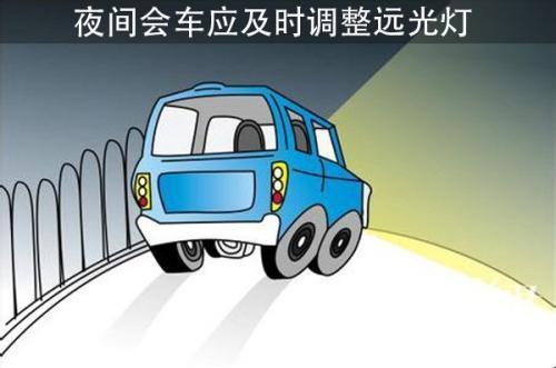 bf999博胜发官方网站 3