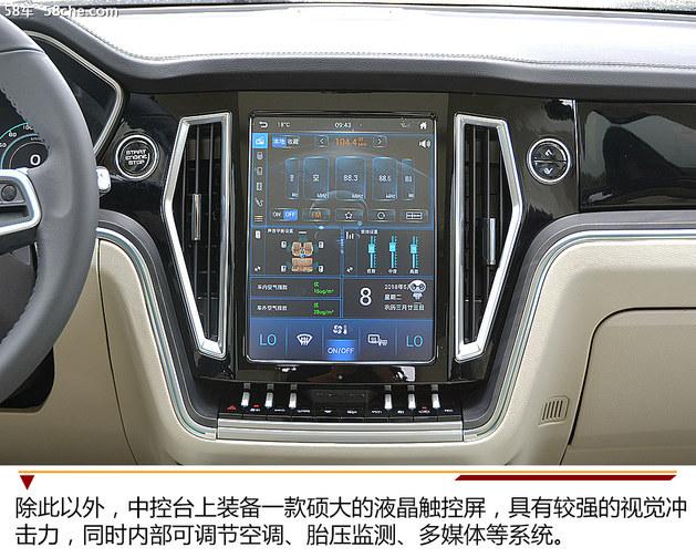众泰T800内部配置丰富/科技感十足