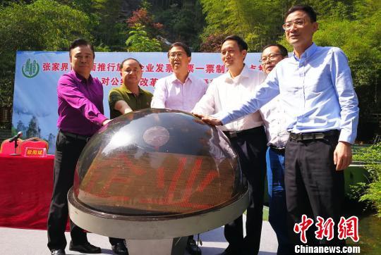 相关领导共同启动全域旅游改革新举措。 王建军 摄