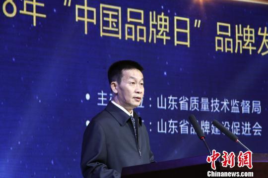 山东省质量技术监督局局长张宁波在活动仪式上致辞。 沙见龙 摄