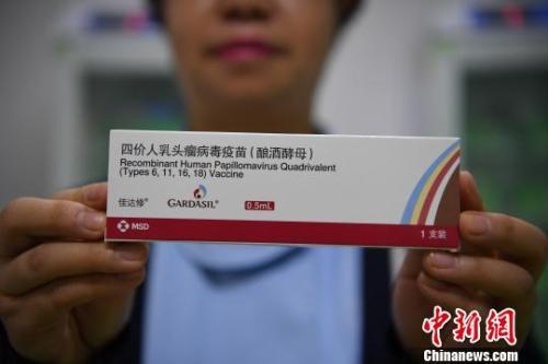 资料图:云南首批四价宫颈癌疫苗。 刘冉阳摄