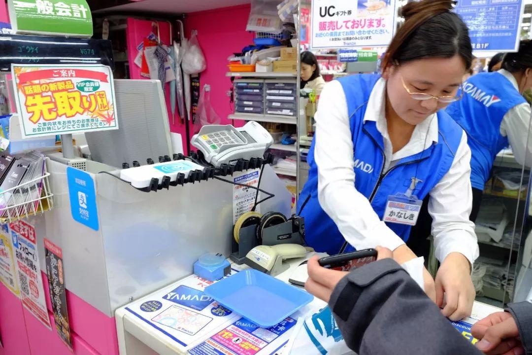 支付宝帮岛国狂赚中国人的钱,却还不受日本人待见,为什么?