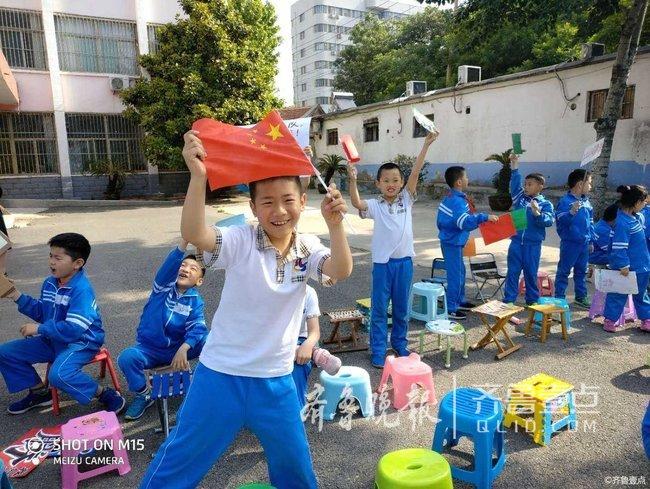 欢呼雀跃!济宁小学生体育节上展风采