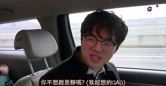 LOL大魔王Faker提及前OGN主持赵恩静:蛮想她的