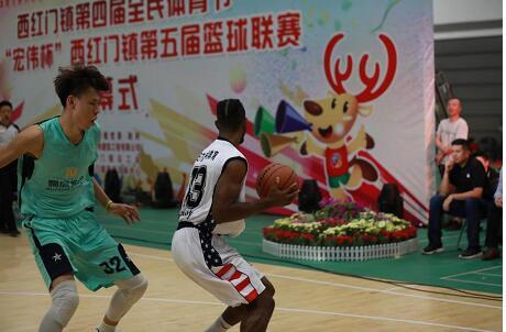 北京大兴西红门镇第四届全民体育节开幕