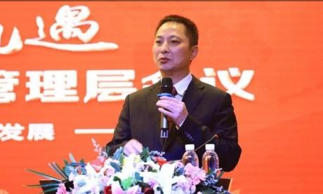 中国品牌日红瑞集团:打造为人民健康服务的中国品牌
