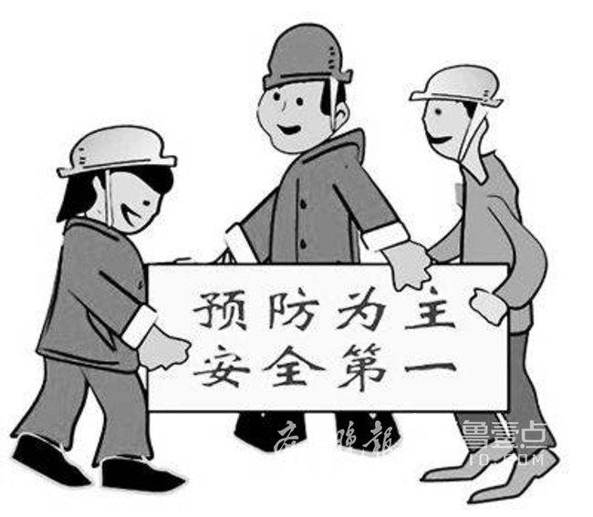 郓城县安监局深入开展涉氨制冷企业液氨使用专