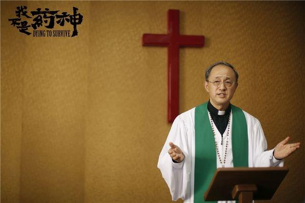 """《我不是药神》曝海报 徐峥奉献""""最满意表演"""""""