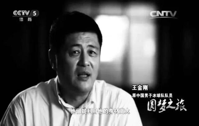 沉痛哀悼!中国体坛又一功勋名帅因病离世 享年60岁
