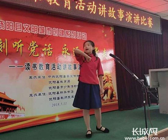 小故事讲清大道理 饶阳举办读书教育活动演讲比赛
