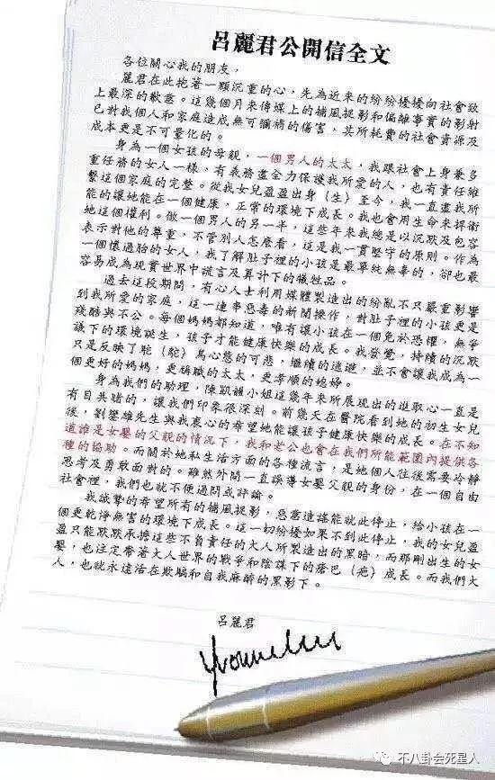 最爱刘銮雄的两个女人:她嫁富豪 她独自带娃显心酸