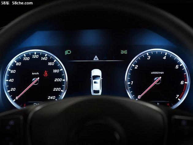 比速T7最新预告图发布 将于今年8月上市