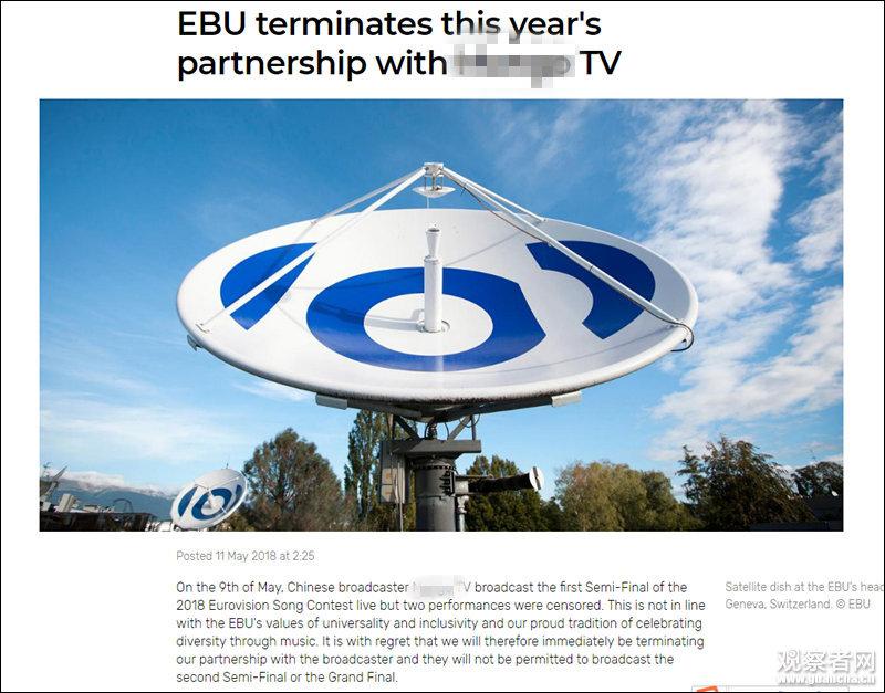 因为一个马赛克 中国视频网站被欧洲合作方取消转播权