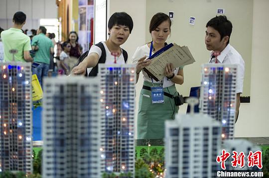 中国货币政策将如何走向?央行这个最新报告定调 - 张庆瑞65 - 百纳袈裟