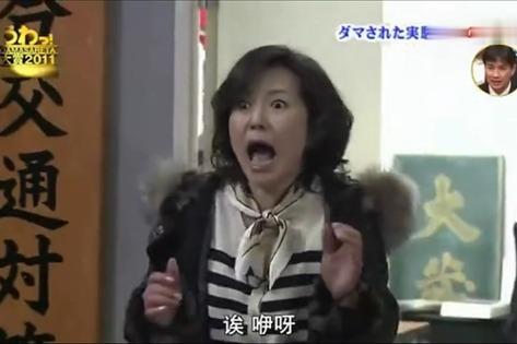 爆笑日本整人:日本女艺人上综艺被整惨了,看一次笑一次!