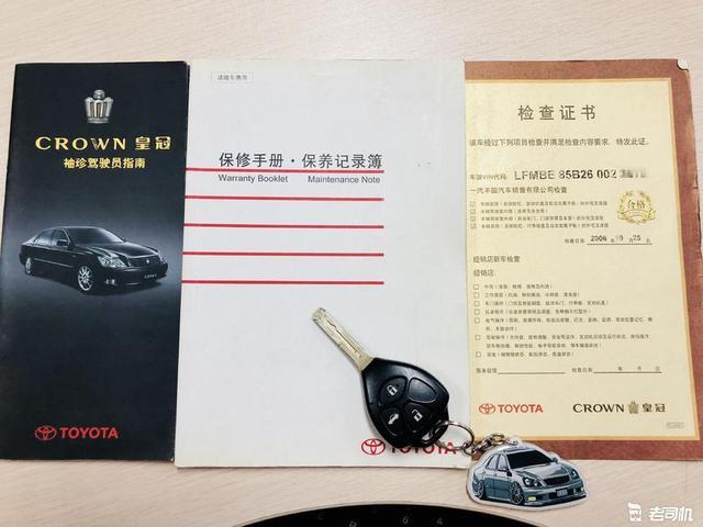 丰田皇冠史上的巅峰之作 当年40万都要排队买 朋友都说赚大了