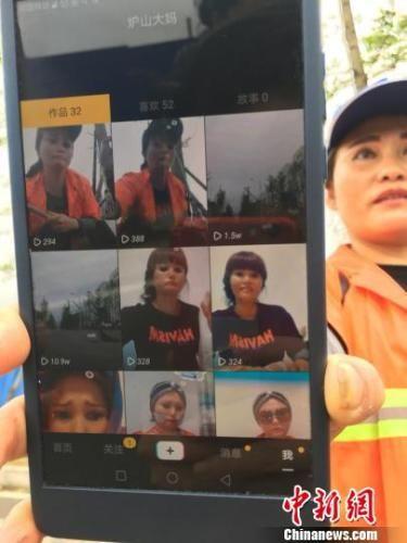贵州环卫视频学习之余拍跳舞视频走红大妈ps工作网络图片